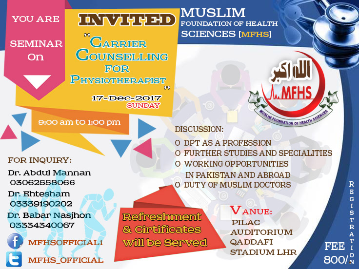 Invitation Ad