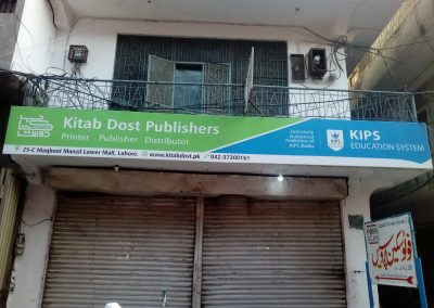 Emyoo Solutions Graphics and Print Projects Completed in May 2019-(Kitab Dost Publisher Flex Board)